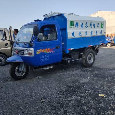 时风清洁式三轮垃圾车生产厂家