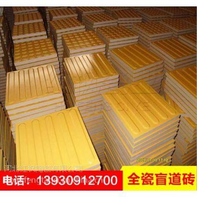 新东朋优质全瓷盲道砖30*30cm高铁实铺地面砖人行道专用砖厂家直销