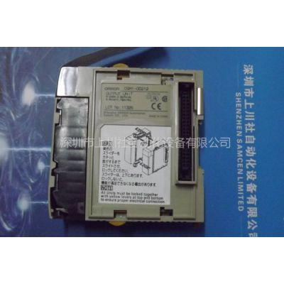 供应OMRON输入模块 CQM1-OD212,日本全新原装,价格优势