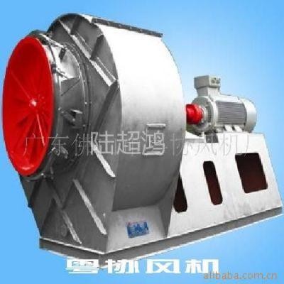 供应GY4-73型锅炉离心引风机耐高温风机佛山粤协风机