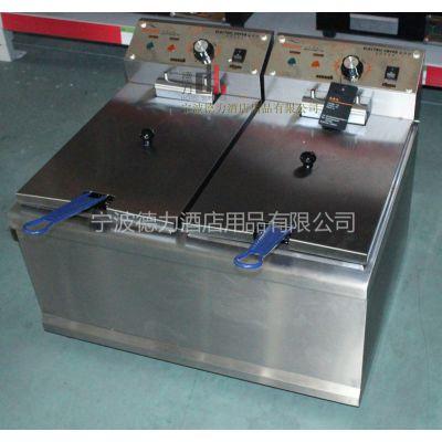 供应汇利HY-904双缸双筛电炸锅 油炸锅炉 电炸炉 炸薯条机