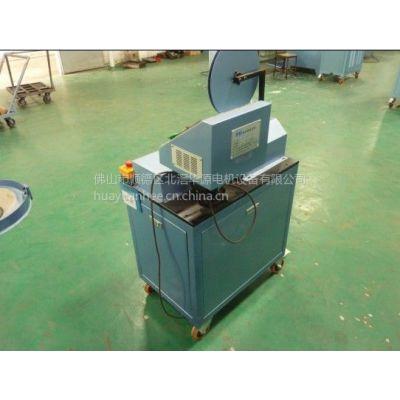 供应自动化嵌线设备 电机槽片机