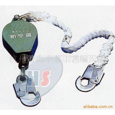 供应高空防坠器(图)