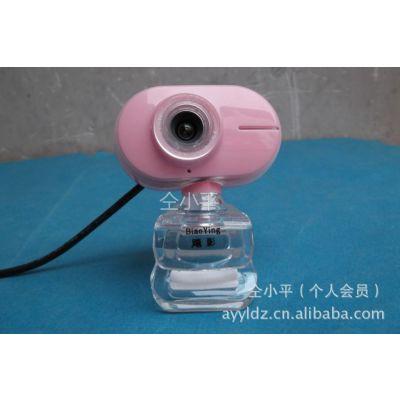 供应【飚影彩精灵电脑摄像头】1000万像素高速免驱 USB2.0 数码照相头