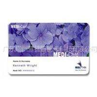 供应湘潭市衡阳市制作ID卡EM4100制作IC卡制作读卡器  厂商