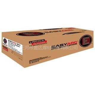 供应林肯 不锈钢焊条 EASYARC™ 6013D(J421)
