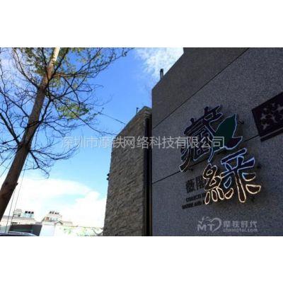 供应大陆自由行旅客青睐台湾民宿、汽车旅馆、台湾自由行、台湾旅游