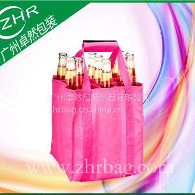 【卓然包装】加大9格无纺布袋葡萄酒袋 织带打叉加固手挽袋 功能型红酒包装袋 实用美观