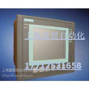 南京西门子OP270液晶屏销售