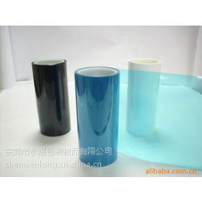 东莞永煜专业生产PET硅油离型膜/普通透明原膜(单/双面)模切离型膜