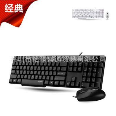 供应雷柏N1800升级版X120电脑防水静音游戏办公有线键盘鼠标套件 低价