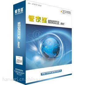 湖州/杭州/德清/安吉/长兴财务管理软件管家婆财贸双全