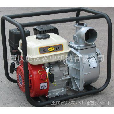 诚征昆明南宁广州成都2寸3寸汽油机水泵,铝泵,小型抽水机总代理