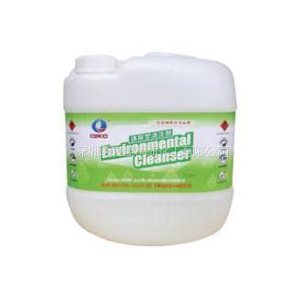 供应奇强环保型清洗剂18L(QQ-74)