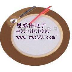 思威特供应压电蜂鸣片 二极蜂鸣片 优质电声器件