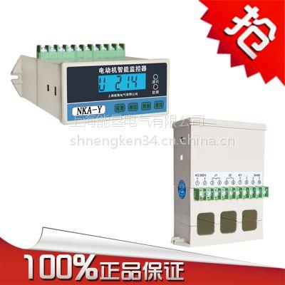 NKA-Y 100A电动机保护器 上海能垦电机智能保护器 欢迎订购