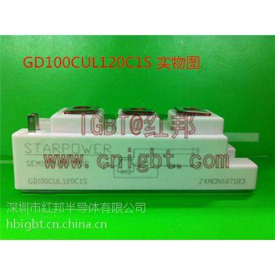 GD100CUL120C1S逆变器模块