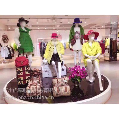 香港维伊羽绒服