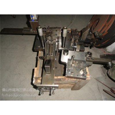 超迪机械(图)_夹码钉模具及配件厂家_夹码钉模具及配件