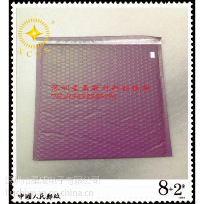 珠光膜复合气泡袋定制BOPP材料高端专业高质量缓冲礼品终端包装批发