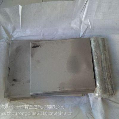 厂家直销4J29铁镍钴合金 可伐合金4j29圆棒 4j29高温合金板 材质保证