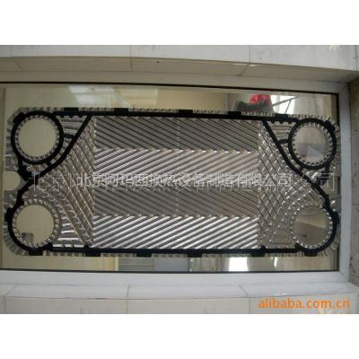 供应阿玛西可拆卸板式换热器A03- A188