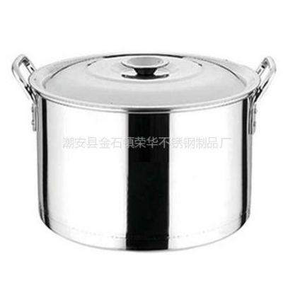 供应供应不锈钢直身汤锅矮汤桶