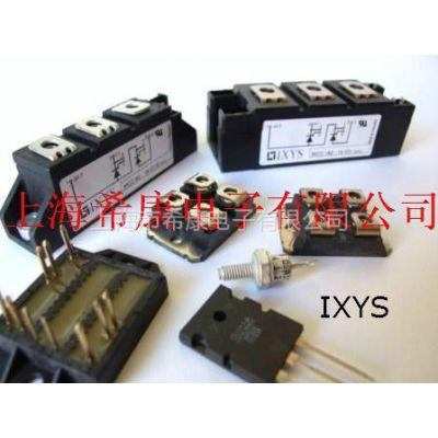供应IXYS艾赛斯可控硅MCC26-16io1B