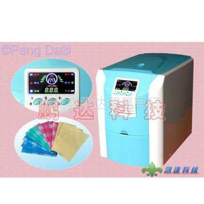 供应替代KTV、酒吧、餐厅盒式纸巾的湿巾加工电器湿巾机及柔巾机