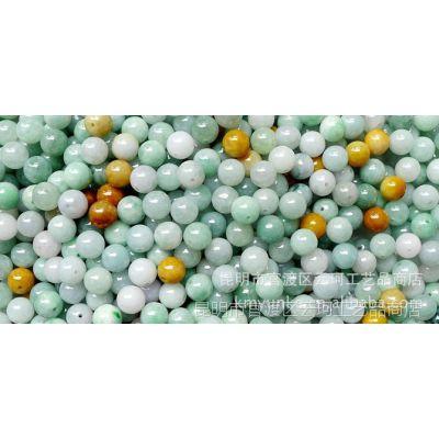 翡翠玉器/三彩翡翠散珠子/手链珠12-13.5mm