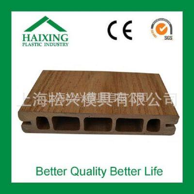 供应表面共挤技术 强化地板 复合地板PVC地板PVC木塑地板防腐防潮防火
