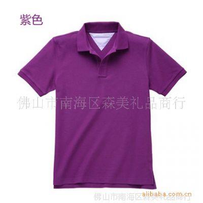 珠地衫 南海T恤 佛山短袖衫  广告衫 低至10元/件(图)