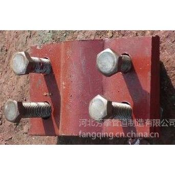 供应四螺栓管卡(保冷管用)