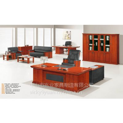 办公大班台/办公桌/经理桌/木办公家具/老板班台/文件柜/书柜/会议台/会议桌/办公椅/老板椅