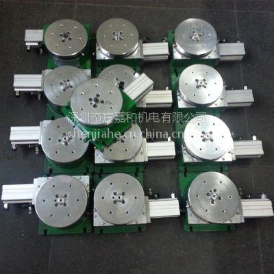 供应分度盘分度头 自动转盘 气动分度盘