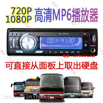 车载硬盘播放器 抽屉式 mp5硬盘播放机 含120G硬盘 包邮视频播放