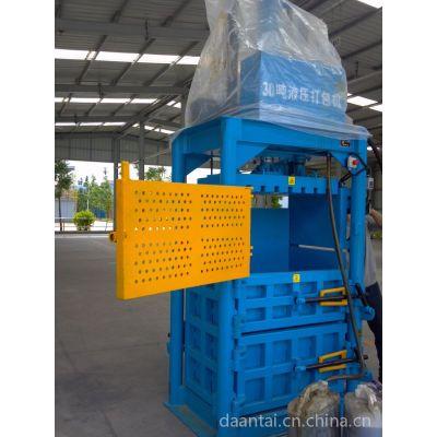 供应上海废纸打包机 上海液压打包机厂家 上海液压打包机厂家价格报价