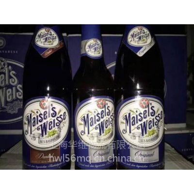 上海进口荷兰啤酒清关服务好的物流|贸易公司