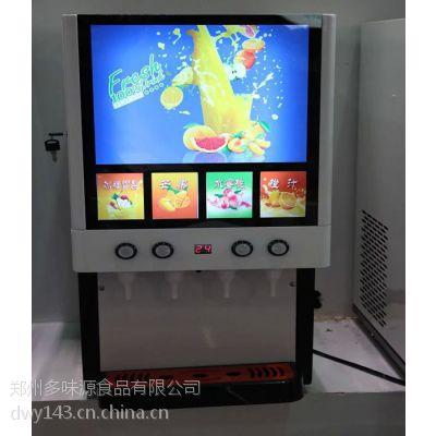 果汁饮料机四口果汁机多少钱浓缩果汁厂家