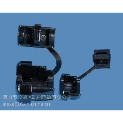 KX5N-4电源线扣 电线电缆的固定