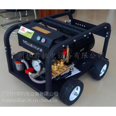 电驱动350公斤高压清洗机直销PU350