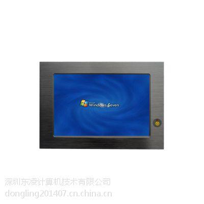 4G全网通7寸工业平板电脑电容式触控一体机