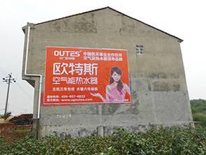 武汉户外墙体广告公司/湖北高速广告牌/武汉三面翻广告牌