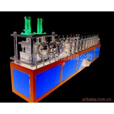 供应销售和生产各种装潢龙骨机设备.,异性钢设备