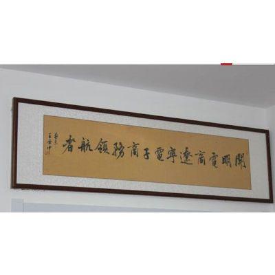 供应沈阳淘宝网店装修