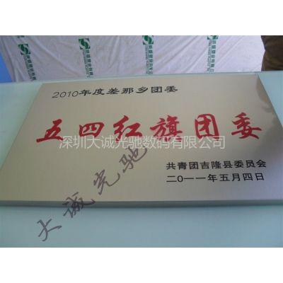 供应深圳的打印机