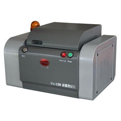 供应华唯X射线荧光光谱仪  XRF   UX-220   RoHS检测 无卤检测