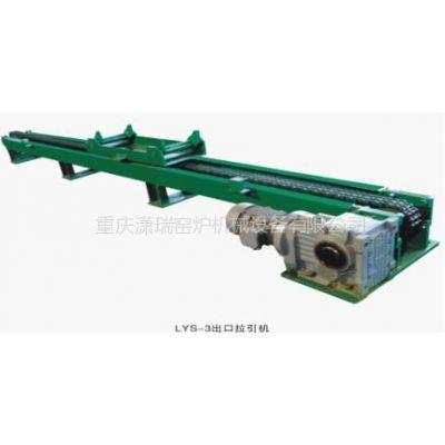 供应型钢铸铁结构窑车、干燥车;顶车机、步进机、出口牵引机、回车牵引机