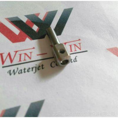 【WIN-WIN】正品保证 进口德国适用KMTH20水切割配件-提升销