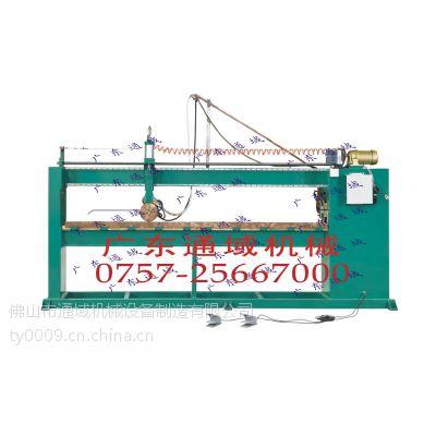 供应广东通域自动滚焊机 滚焊机批发定制